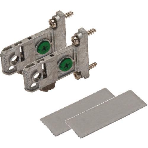 Hafele 550.47.350 Adapter Set for Grass Vionaro Drawer System for 89 mm (3-1/2